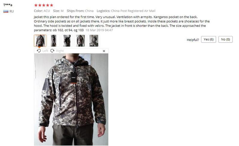 冲锋衣-2