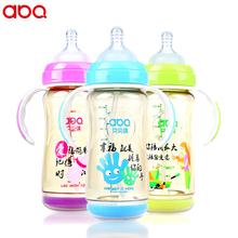 300ml PPSU Baby Feeding Bottle Wide Mouth Temperature Sensing Bottles For Children Drinker