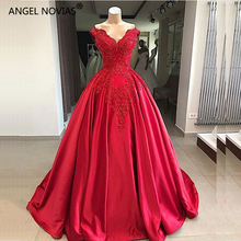 Angel Novias Vintage Ball Gown Evening Dresses 2018