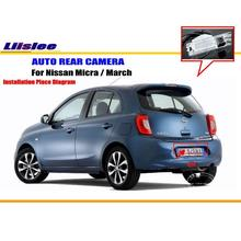Liislee License Plate Light OEM / HD CCD Night Vision / RearView Camera / Backup Parking Camera For Nissan Micra / March