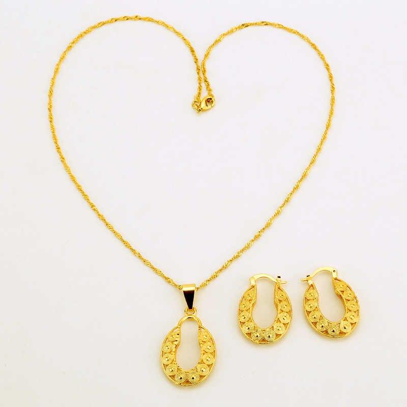 סודן/ניגרי תליון ועגילים לנשים/בנות זהב צבע ערבי תכשיטי סטי אפריקה מאתיופיה תכשיטים
