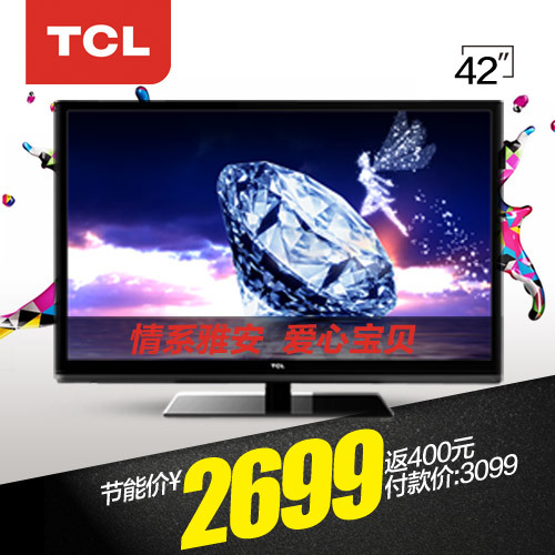 Tcl led tv set tcl l42f3210e full hd ultra-thin flat panel tv 42 lcd