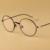 Armações de óculos de metal redondo óculos de miopia armações de óculos para mulheres dos homens óculos de armação grande caixa de moda óculos de grau 31117