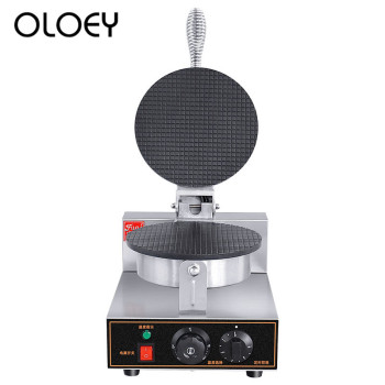 High Quality Single and Double Head Electric ice Cream Cones Crispy egg cone Machine Cone ice Cream Machine Waffle Machine stainless steel electric waffle maker commercial single head ice cream cone baker machine waffle cone egg roll making machine
