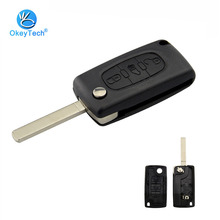 OKeyTech for Fiat Scudo Key Shell 3 Button Uncut Blank VA2 Blade with Battery Holder Flip Folding Remote Auto Key Cover Case Fob