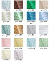 oneroom 30*30cm 45*30cm Embroidery 11ct Aida Cloth Fabric Canvas Cross Stitch Aida Cloth Fabric Canvas Aida Cloth For DIY(China)