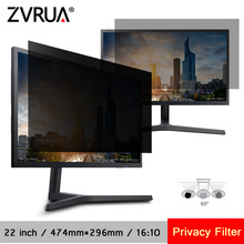 22 inch (474mm*296mm) Privacy Filter LCD Screen Protective film For 16:10 Widescreen Comput