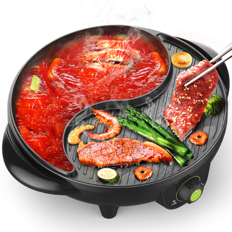 220V 2 In 1 Multifunctional Electric Hot Pot Electric BBQ Griddle Non-stick Cooker Half Hot Pot Half Barbecue Grill Plate homeleader 7 in 1 multi use pressure cooker stainless instant pressure led pot digital electric multicooker slow rice soup fogao