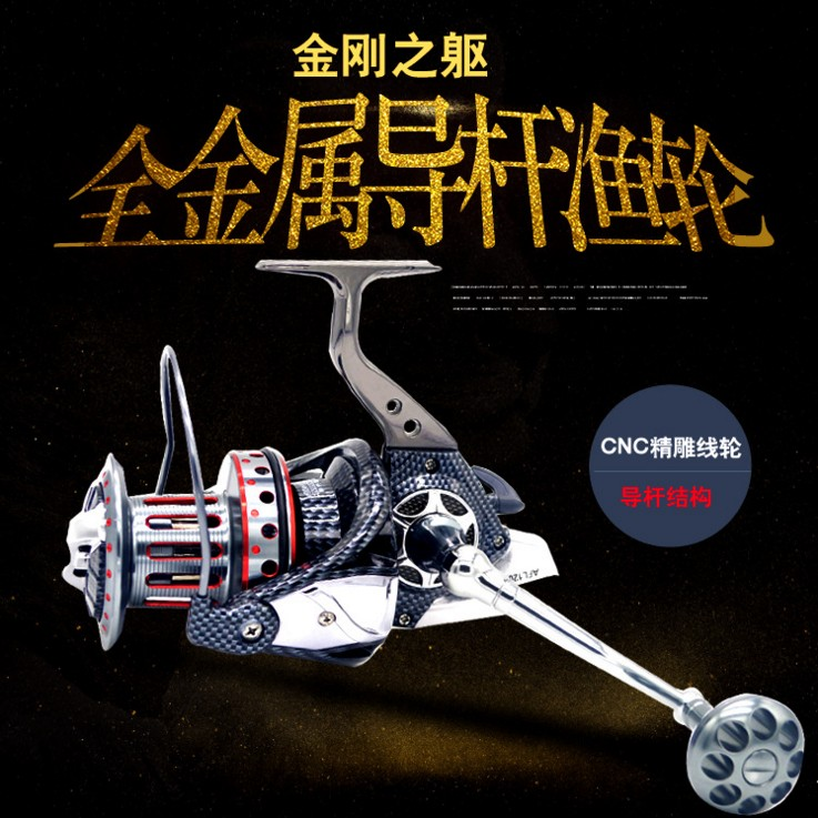 11BB Metal long shot fishing line reel No gap spinning wheel Large Anchor fishing wheel metal arm spool reel seat big Guide rod fddl 9000 10000 large long shot fishing wheel 12 1bb 4 9 1 full metal line cup spinning reel fishing reel carretilha para pesca