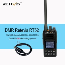 RETEVIS RT52 Dual Band VHF UHF DMR Radio GPS Dual PTT Two Way Radio Walkie Talkie SMS DCDM Ham Radio Amador Comunicador+Cable