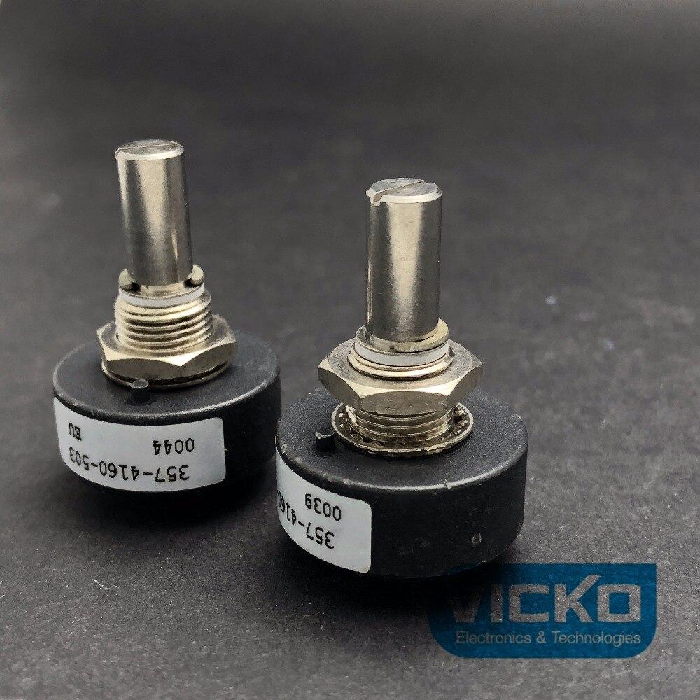 [VK] commutateur Spectrol britannique importé 357-4160-503 50K 360 degrés | Interrupteur potentiomètre conducteur en plastique, sans limite, importé