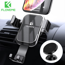 FLOVEME Mirror Gravity Car Phone Holder For iPhone X 7 8 Plus Car Air Vent Mount Mobile Phone Holder Suporte Celular Carro(China)