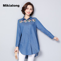 Mikialong 4xl 5xl Plus Size Denim Shirts Women Spring 2018 Vintage Floral Embroidery Women Tops And