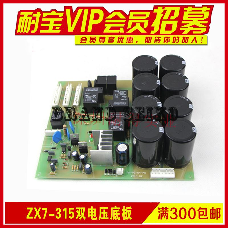 Double Voltage Base Plate Of Zx7-300/315 Power Supply Board Of Circuit Board Of Inverter Welding Machine electric welding machine circuit board fittings power supply board zx7 200 250 double voltage base plate