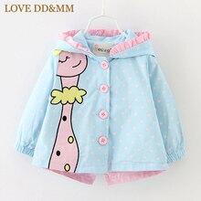 Куртка для девочек с надписью «LOVE DD& MM» Новинка года, зимняя детская одежда милая ветровка с капюшоном с длинными рукавами и принтом жирафа для девочек
