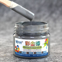100g Dark Gray Water-based Paint Varnish for Furniture,Table,Iron&Wooden Doors,Fences,Handcrafts,Wall,Painting Free Brush&Gloves(China)