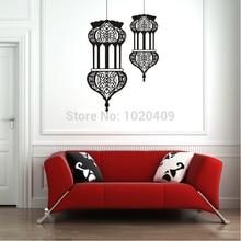 high quality  Islamic Arab Muslims living room wall stickers car sticker  decorative art lamps Y099 цена в Москве и Питере