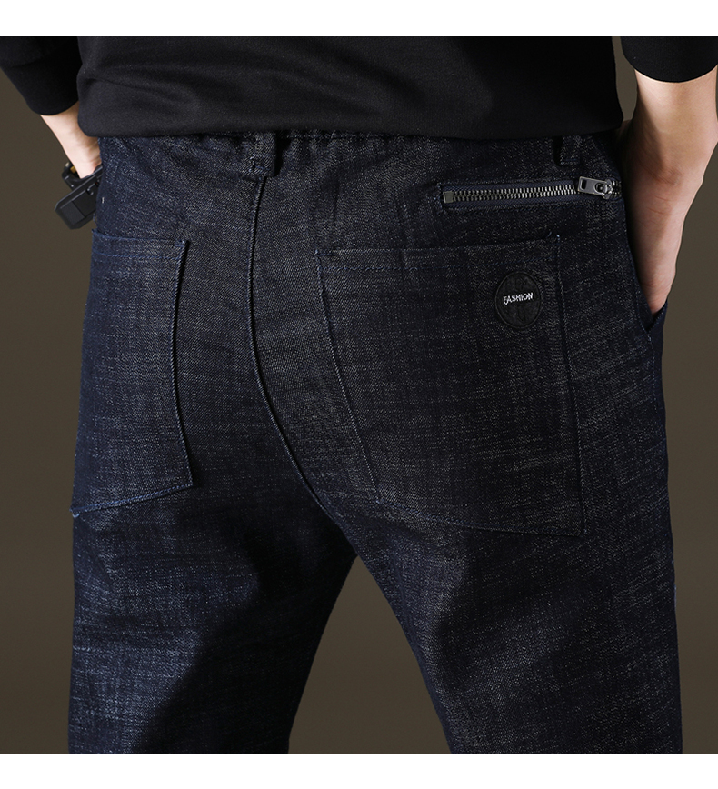 KSTUN Jeans Men Autumn Embroidered Black Stretch Elastic Waist Drawstring Slim Casual Pants Fake