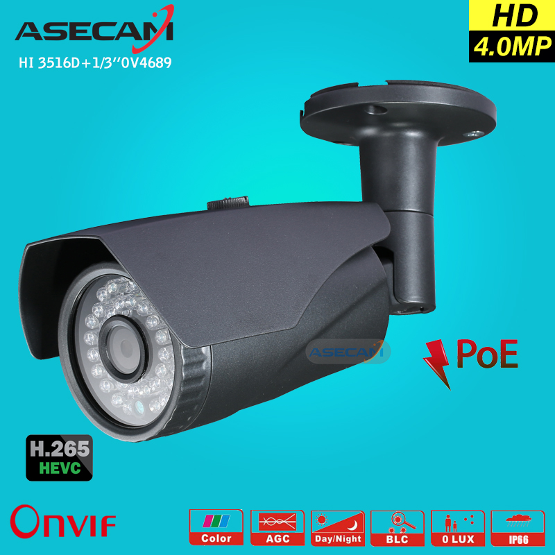 Super HD 4MP H.265 IP Camera Onvif HI3516D gray Bullet Waterproof CCTV Outdoor PoE Network with Motion detection Security ipcam lwstfocus h 265 264 ipc hd 4mp network ip camera ov4689 hi3516d security cctv bullet camera support poe lwbp60s400 ir 60m onvif