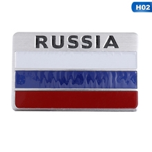 Russia Flag Car Sticker And Decals For Motorcycle Bike 3D Aluminum  Stickers On Cars Styling Body Auto Accessories Car-Styling недорого