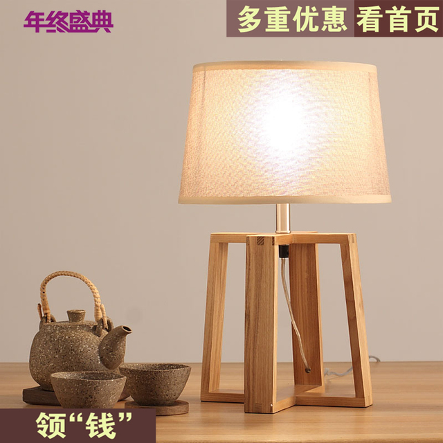 Authentic Japanese Style Wood Retro Living Room Table Lamp Bedroom Study Of Chinese Modern