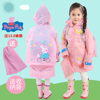 Children Cartoon Kids Girls Rain Coat Waterproof Waterproof Kids Raincoat 3 9 Years Children Cartoon Frog Rainwear 3DYYE01