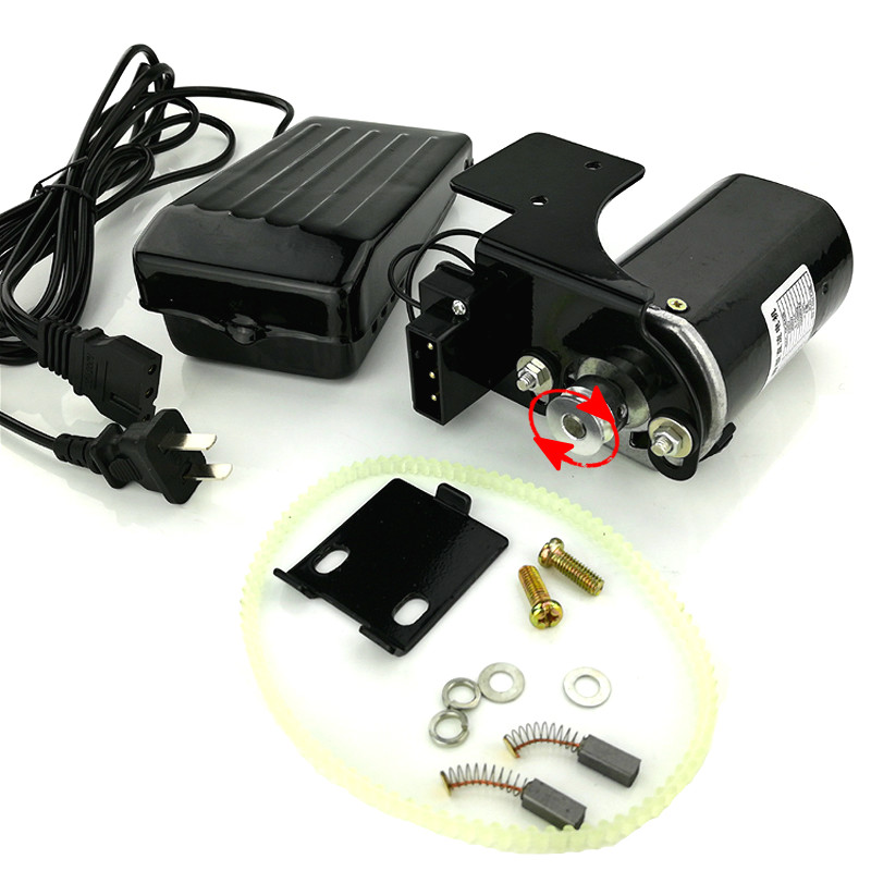 220V 250W Home Overlockers Machine Motor 12500rmp 1 0 Amps with Foot Pedal Controller Speed Pedal