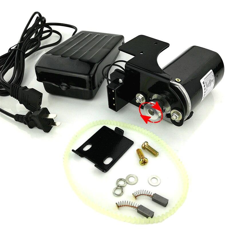 220 V 250 W accueil surcasiers Machine moteur 12500rmp 1.0 ampères avec pédale contrôleur vitesse pédale Rotation dans le sens des aiguilles d'une montre-in Surjeteuses from Maison & Animalerie    1