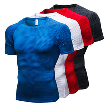 0ac69c19 Yuerlian Custom Rashgard T-shirt Men Sport Running T shirt Basketball  Football Jerssey Quick Drying