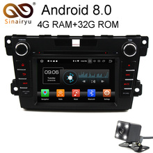 7″ Octa Core Android 8.0 4GB RAM 32GB ROM 3G/4G WIFI DAB+ RDS Car DVD Multimedia Radio Audio GPS Player For Mazda CX-7 2007-2015