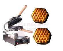 Electric 110v 220v Eggettes waffle machine Stainless Egg waffle make