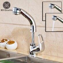 Chrome Pull Out распылителя Бортике горячей и холодной кухонный кран Одной ручкой двойной опрыскиватель Функция для ванной кран краны