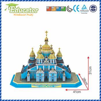 Украина Үлкен Михаил соборының - Ойындар мен басқатырғыштар - фото 3