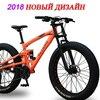 Top Quality 7 21 24 27 Speed 26x4 0 Fat Bike Mountain Bike Snow Bicycle Shock