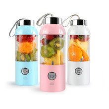 VOGVIGO  550ML Portable 3 in 1 Electric Juicer Blender Automatic Multi-Functional USB Rechargable Juice Cup Mixer For Baby Girls