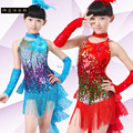3 Colors New Fringe Sequin Cocktail Sexy Short Front Back Long Tango Clothes Samba Costume Latin Ballroom Tango Dresses