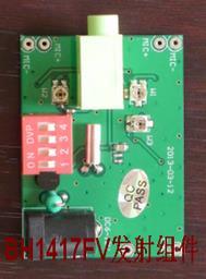 BH1417 radio FM, module émetteur FM, transmetteur BH1417FV, carte émetteur FM stéréo FM