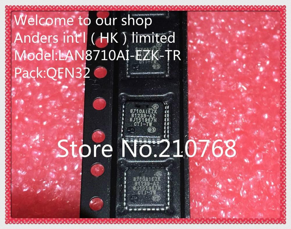 Price LAN8710AI-EZK