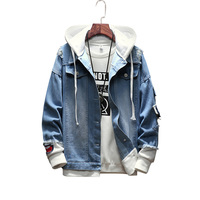 2019 spring and autumn new men's denim jacket, trend personality stitching fake two piece embroidery casual hooded jacket men