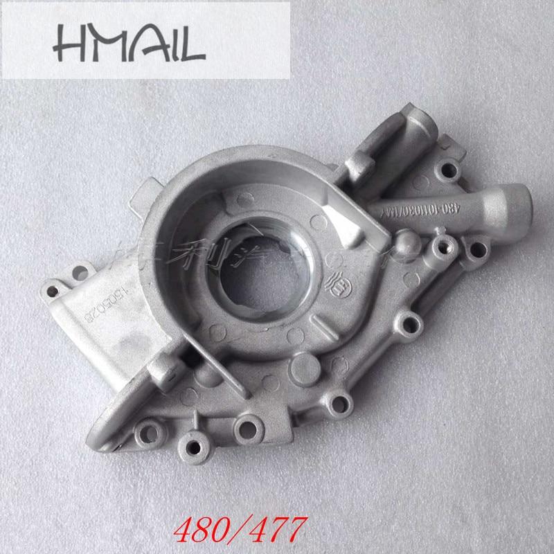 Bomba de óleo do motor para chery tiggo3x tiggo2 mvm315 fulwin cowins amuleto fora 480/477 motor 480-1011030