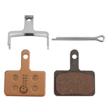 Full-Metal Bike Brake Pads For SHIMANO ALIVIO / NEXAVE ACERA Tektro 2 Pairs