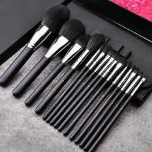 MSQ 15Pcs/Set  Professional Make Up Brush Eyeshadow Foundation Powder Makeup Brushes Set Synthetic Hair With PU Leather Case msq