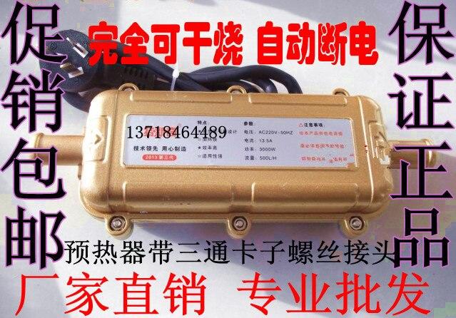 Movement auto preheater 3000w stem engine heater tank heated heater