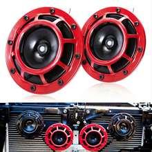 12 В 11DB 2 предмета Универсальный красный решетка Гора супер Тон Громкий компактный Двухтональные Электрический мотоцикл воздух тон Рог Комплект