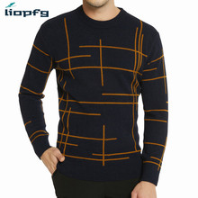 2017 New 100% Wool Winter Men Sweater Male Thick Warm O-Neck Pullver Men Knitted Sweater Comfortable PQ077
