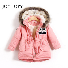 JOYHOPY 2018 Children Jackets Girl Winter Collar Hooded