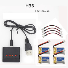 H36 mini Battery + 4in1 Cable stability Charger JJRC H36 mini Battery RC Drone Spare Components Three.7V 150 mAh Authentic Li-Battery
