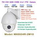 Лазерная ИК Vison 200 м 1080P 7 дюймовая камера PTZ AHD/TVI/CVI/CVBS 18X Zoom Sony IMX323 NVP2441 DSP CCTV Высокоскоростная купольная камера