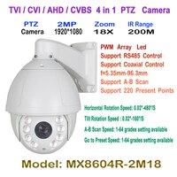 Лазерная IR Vison 200 M 1080 P 7 дюймовая камера PTZ AHD/TVI/CVI/CVBS 18X Zoom sony IMX323 NVP2441 DSP CCTV Высокоскоростная куполообразная камера