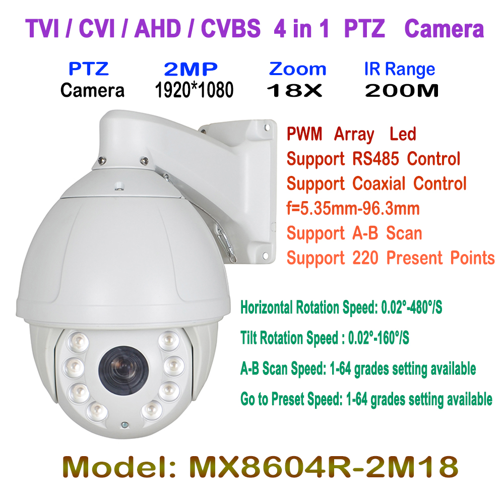 Laser IR Vison 200M 1080P 7Inch PTZ camera AHD / TVI / CVI / CVBS 18X Zoom Sony IMX323 NVP2441 DSP CCTV High Speed Dome Cam ccdcam 4in1 ahd cvi tvi cvbs 2mp bullet cctv ptz camera 1080p 4x 10x optical zoom outdoor weatherproof night vision ir 30m